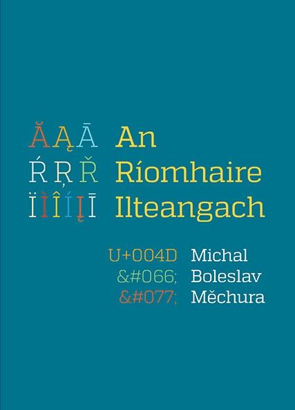 An ríomhaire ilteangach