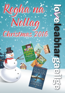 christmas-2016-flyer-layout-4-d_page_2