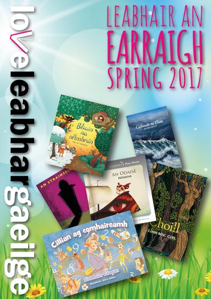 Earrach / Spring 2017